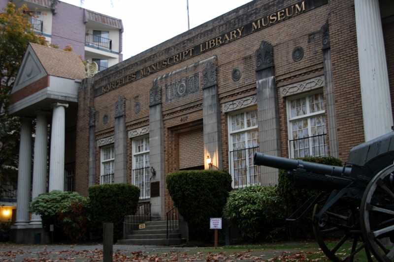 The Tacoma Karpeles Manuscript Museum. Photo courtesy of Alicia Wilkinson.